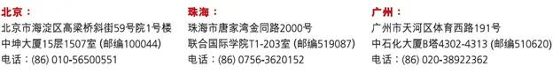 香港会计师公会QP