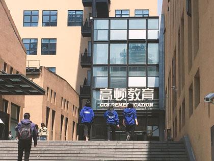 HKICPA认可的学校有哪些